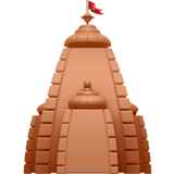 Hindu Temple Emoji on Apple macOS and iOS iPhones