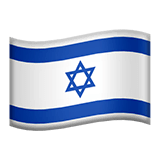Israel Emoji on Apple macOS and iOS iPhones