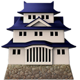 Japanese Castle Emoji on Apple macOS and iOS iPhones