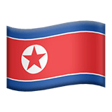 Flag: North Korea Emoji on Apple macOS and iOS iPhones