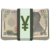 Yen Banknote Emoji on Apple macOS and iOS iPhones