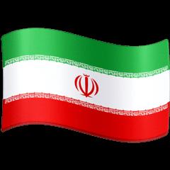 Iran Emoji on Facebook