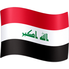 Flag: Iraq Emoji on Facebook