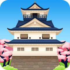 Japanese Castle Emoji on Facebook