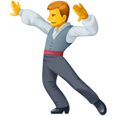 Man Dancing Emoji on Facebook