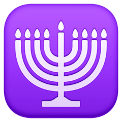 Menorah Emoji on Facebook