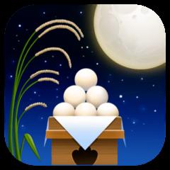 Moon Viewing Ceremony Emoji on Facebook