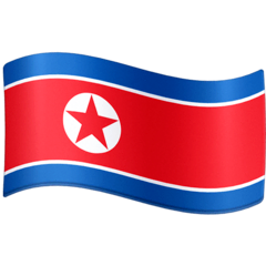 North Korea Emoji on Facebook