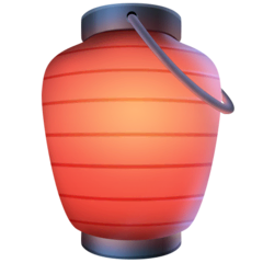 Red Paper Lantern Emoji on Facebook
