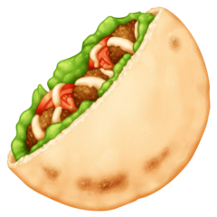Stuffed Flatbread Emoji on Facebook