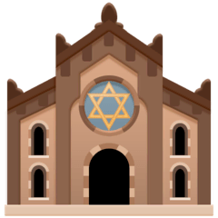 Synagogue Emoji on Facebook