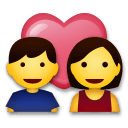 Couple With Heart Emoji on LG Phones