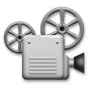 Film Projector Emoji on LG Phones