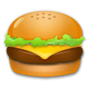Hamburger Emoji on LG Phones