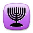 Menorah Emoji on LG Phones