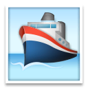 Passenger Ship Emoji on LG Phones