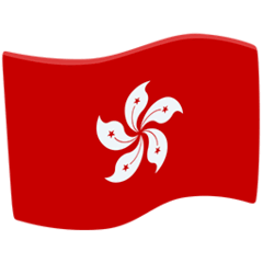 Flag: Hong Kong Sar China Emoji in Messenger