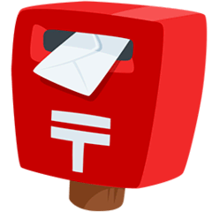 Postbox Emoji in Messenger