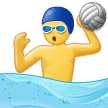 Person Playing Water Polo Emoji on Samsung Phones