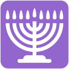 Menorah Emoji on Twitter