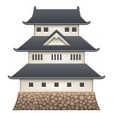Japanese Castle Emoji on WhatsApp