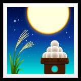 Moon Viewing Ceremony Emoji on WhatsApp